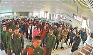 唐山市退役军人就业创业促进会成立