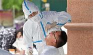 国家卫健委:发热门诊患者核酸检测争取4小时报告结果