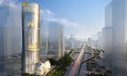 北京CBD核心区将多一栋新地标,先睹为快!