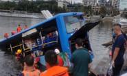最新!贵州公交坠湖已致21人死亡,搜救出36人