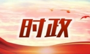 """丁绣峰主持召开""""公转铁""""工程建设调度会"""