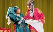 2部唐剧入选国家戏曲专项扶持项目