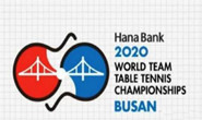 再次推迟!2020世界乒乓球团体锦标赛推迟至明年2月举办
