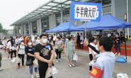北京新发地市场牛羊肉大厅商户今天开始解除隔离
