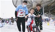 路南区自行车运动协会开展暑期夏令营活动