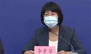 北京用1个月左右时间基本阻断新发地聚集性疫情传播