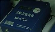 唐山5.1级地震:提前5秒的电视预警咋来的?