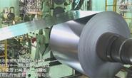 新华社视频|薄如纸光如镜!首钢京唐0.11毫米5G设备用钢登场