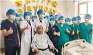 全球首位!新冠肺移植患者出院!