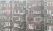 """今天京城飘""""雪""""了?市民拍下这神奇一幕,气象专家释疑"""