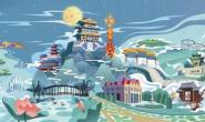 看!这些作品在唐山文创和旅游商品创意设计大赛中获奖