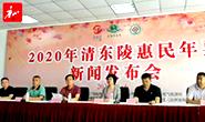 清东陵旅游惠民年票开始发售