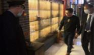 控烟不力场所被罚3万 上海开首张控烟违法顶额罚单