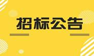 唐山中心区要新建3条道路,具体位置→