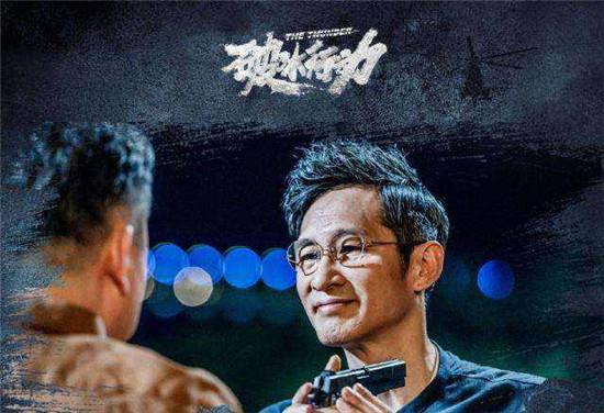 上海电视节白玉兰奖揭晓,《破冰行动》获最佳电视剧