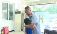 湖北一男子遗弃有自闭症的6岁孙子被警方警告处罚