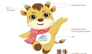 """""""金牛""""送喜来!张家口2021世锦赛吉祥物发布"""