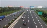 全国高速将统一限速标志,限速60时超速50%不再扣分罚款