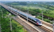 京津冀轨道交通网重点项目石衡沧港城际铁路正式动工