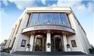 唐山罗孚宫餐饮有限公司上榜全国首批分餐制示范单位