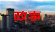 郭彦洪到乐亭县执法检查