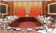 唐山市委召开常委会(扩大)会议,强调了这些大事