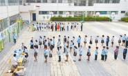 唐山:校园核酸检测迎开学