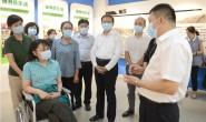 中国残联主席张海迪来唐山调研残疾人工作