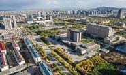 """2020年唐山市""""质量月""""活动在迁安启动"""