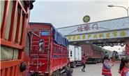 刚刚,北京新发地市场全面复市!