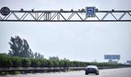 注意!河北高速交警唐山支队发布公告