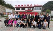 民建唐山路南工委开展庆祝教师节活动