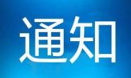 河北省人民政府办公厅印发关于进一步支持市场主体发展若干措施的通知