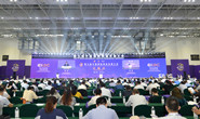 第七届中国国际物流发展大会:八方嘉宾共谋现代物流发展新篇章
