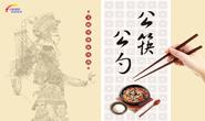 【公益广告】文明用餐新风尚:公勺公筷