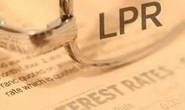 """央行:深化LPR改革 推动实现利率""""两轨合一轨"""""""