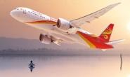 9月21日起直飞!海航赴英留学包机航班计划发布