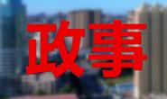 民革唐山市委组织教师党员参观红色教育基地