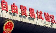 关于在中国(海南)自由贸易试验区深化改革开放调整实施有关规章规定的公告