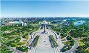 省级信息消费示范城市名单正式公布,唐山上榜!