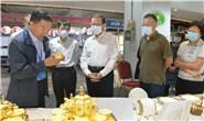 张古江到第二十三届唐山中国陶瓷博览会展馆进行调研