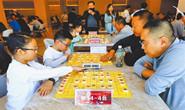第五届唐山市象棋团体赛举办