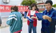 永红桥街道开展国防教育日活动