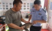 打击非法猎捕野生动物 唐山海港警方不手软!