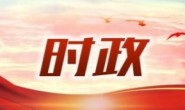 全省农业特色产业暨乡村振兴工作推进会议参会人员来唐观摩