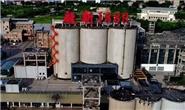 《唐山市工业遗产保护与利用条例》获批!
