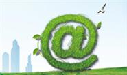 【专题】共建网络生态文明