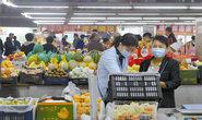 """唐山""""双节""""期间果蔬肉供应充足、价格稳定!"""