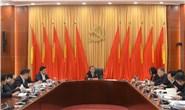 唐山召开创建国家卫生城市工作调度会议