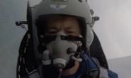 战机撞鸟,飞行员37秒3次避开居民区!黑匣子还原惊险瞬间→
